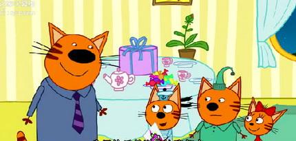 три кота 3